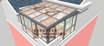 D7411天津阳光房设计效果图简