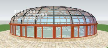 D7615球形顶阳光房设计效果图简