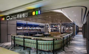 上海港丽餐厅