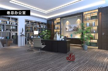 济南专业做办公楼写字楼办公室办公空间设计装修公司