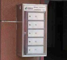 五户壁挂式信报箱