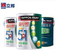 立邦漆 抗甲醛净味五合一内墙乳胶漆套装 油漆涂料