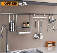 欧派厨房挂件 挂杆 挂架 不锈钢置物架 挂钩 锅盖架 筷子架
