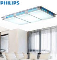 大气吸顶平板灯 品彩 调光长方形方形灯具