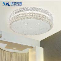 现代简约 DX10奢华水晶灯 客厅灯餐厅灯卧室灯具