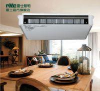 1NS 雷士照明 客厅卧室吸顶灯 大功率铝材灯