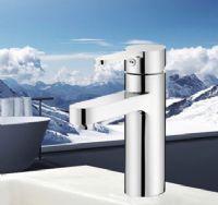 欧琳台盆龙头OL-6110 冷热水面盆龙头 卫浴专用 装修