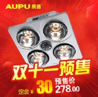 奥普浴霸FDP212C集灯暖照明换气多功能一体 网络专供