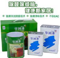 华润漆 除甲醛清味健康木器漆套装 底漆面漆油漆家具漆