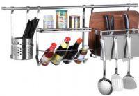 欧派厨房挂件 挂架 不锈钢置物架刀架筷子筒