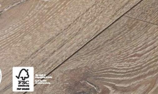 狸灰橡木-商品展厅-汕头瑞士卢森地板有限公司