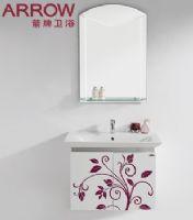 限量挂墙 立体花纹 PVC浴室柜组合