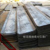 止水钢板 建筑止水钢板 优质止水钢板 生产止水钢板 专业止水钢板