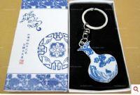 馨美艺饰品青花瓷钥匙扣(含美乐乐LOGO)(体验馆赠品)