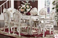 凯撒豪庭欧式田园高贵典雅的餐桌