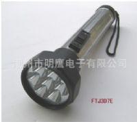 led铁塑小手电筒 创意led手电筒 迷你便携