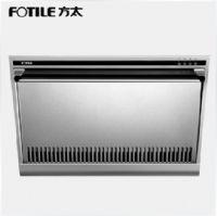 Fotile方太 CXW-189-JN01E不带罩 侧吸式油烟机 正品包邮
