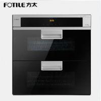 Fotile方太 ZTD100F-40QE 消毒柜 嵌入式 360度全方位杀菌 包邮