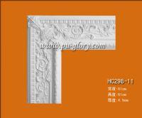 PU建材PU线条弯角花HC298-11