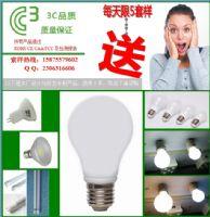 厂家批发LED3W5W7W9W球泡灯