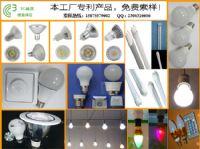 360度球泡灯、日光灯、天花灯、面板灯、射灯批发