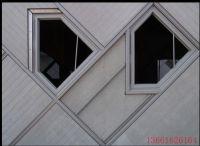 经典美岩水泥板雪岩板饰材绿活功能型地板FOREX美岩水泥板拉丝水泥板水泥精品装饰板
