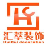 广州汇萃装饰工程有限公司
